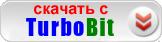 http://turbobit.net/0es4dg4n876v.html
